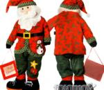 Babbo Natale Big